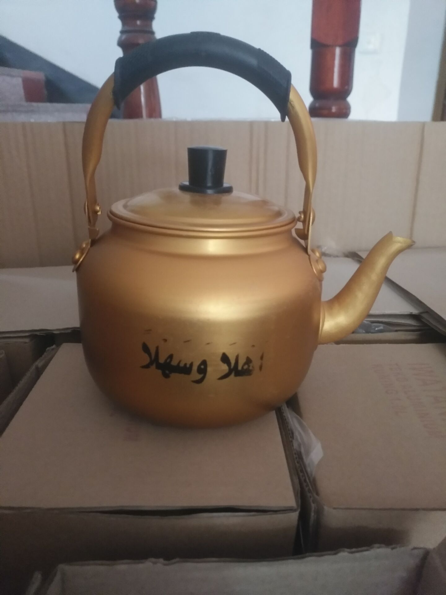 aluminium yellow kettle with joint mouth